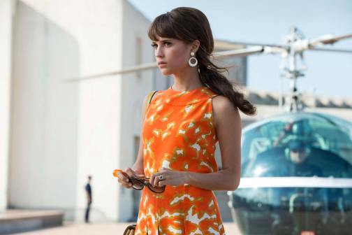 VJ_themanfromuncle_3