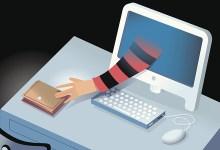 Photo of Haverá privacidade online?