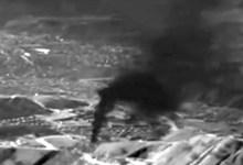 Photo of Uma Catástrofe Ambiental. A fuga de gás em Aliso Canyon