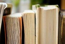 Photo of Era uma vez… os nossos Livros