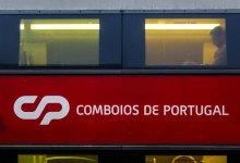 Photo of Vamos então falar dos comboios