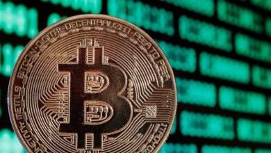 Photo of Mas afinal, o que são criptomoedas ou moedas virtuais?