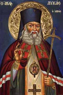 Sfantul Ierarh Luca al Crimeii si Simferopolului