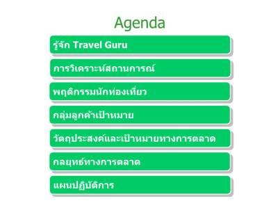 Agenda_Main_TravelGuru_150423