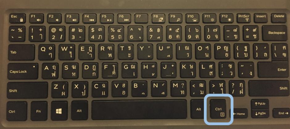 RightClickButton_Keyboard_171018.png