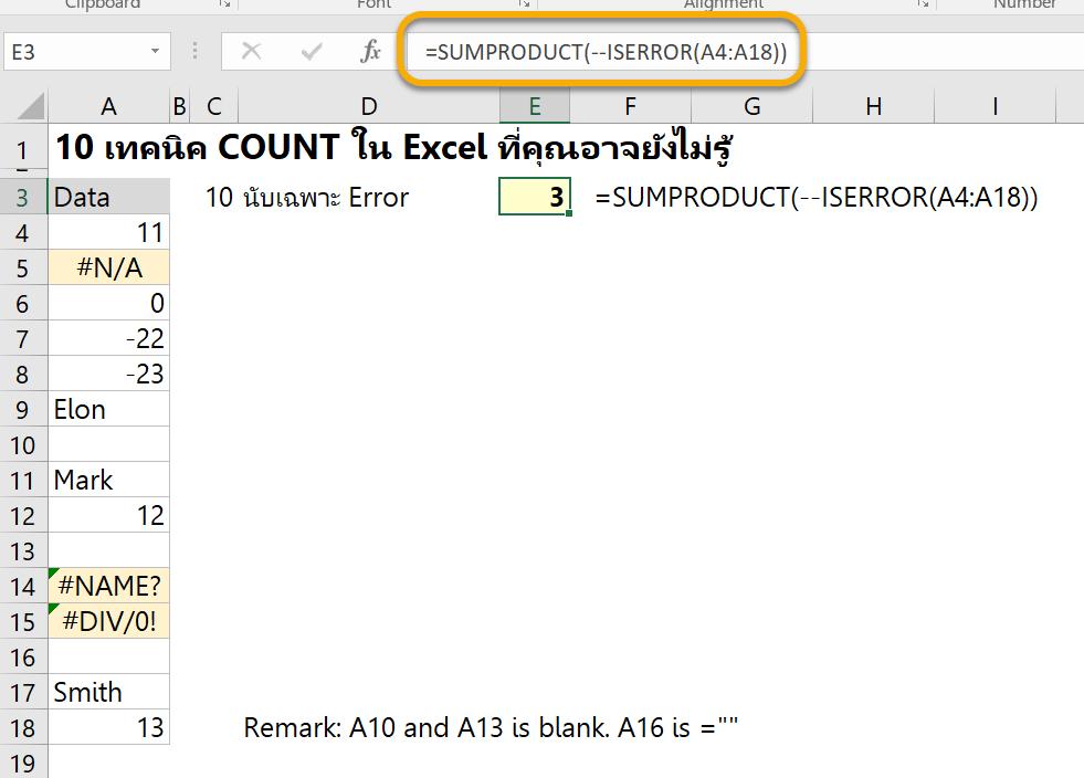 10_Error