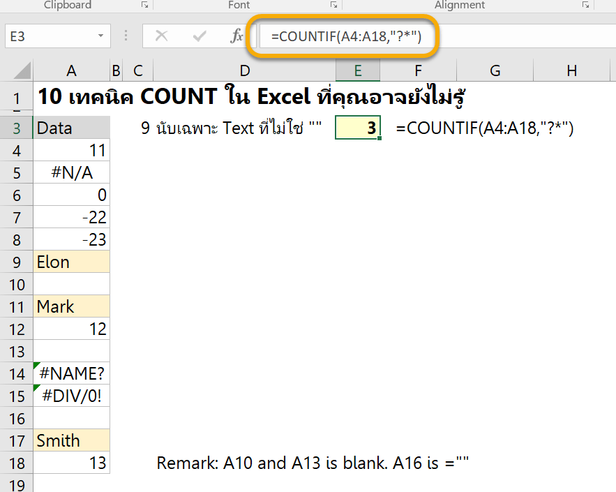 9_RealText
