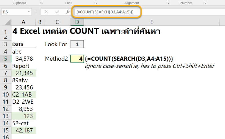 COUNT_SEARCH.png