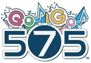 GoGo575_logo_fix2