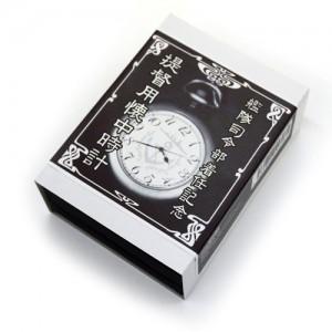 提督用懐中時計箱イメージs