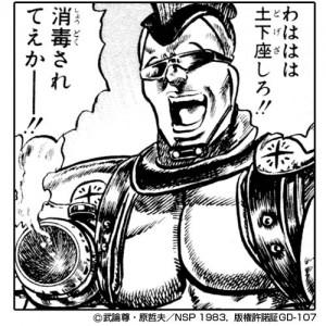 07-原作イメージ