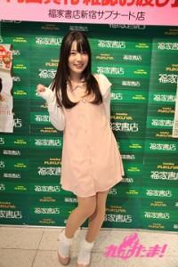 seiguraowatasi_uchida_01