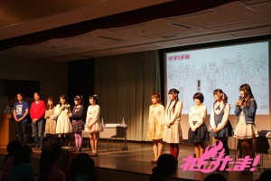 sagamihara_14