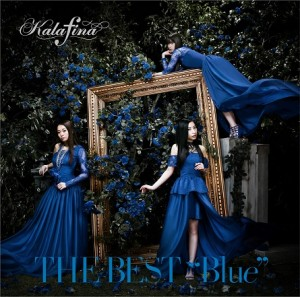 Kalafina「THE BEST Blue」(通常盤)SECL1535