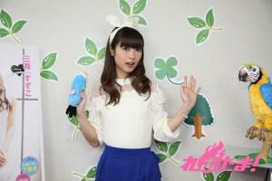 nikoniko_fucihgami_02