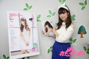 nikoniko_fucihgami_03