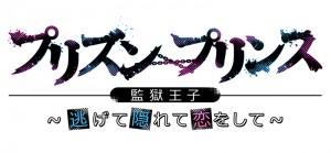 logoプリプリ