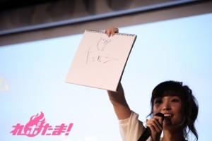 fuchigamiFCvol2_09
