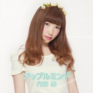内田彩JKT初回盤