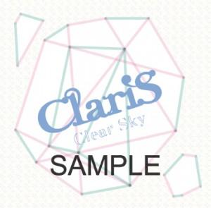 ClariS特典