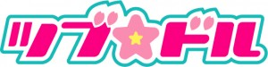 tubudol_logo