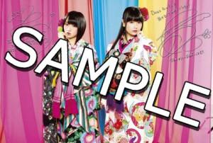 UMstore_sample