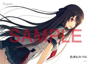 特典-空恋ハンバーグ_みさきポスターs