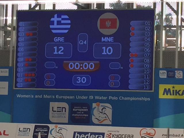 juniori-vaterpolo-evropsko-prvenstvo-holandija
