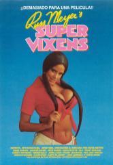 Spanish movie poster