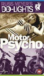 motorpsycho-uk-vhs