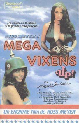 up-spain-vhs