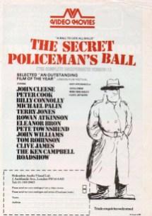 hokushin-policeman-ad