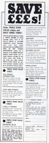 triple-star-value-ad