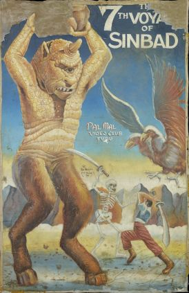 7th-voyage-sinbad-ghana-poster