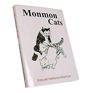 monmon-cats-book