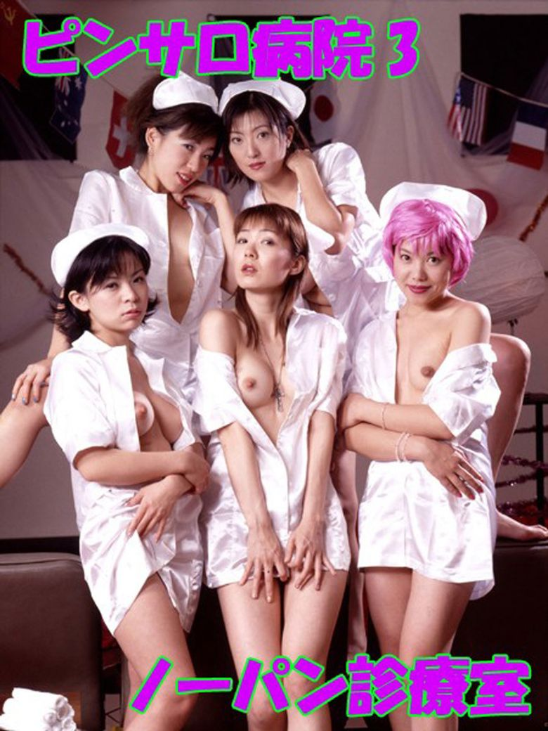 whore-angels-1