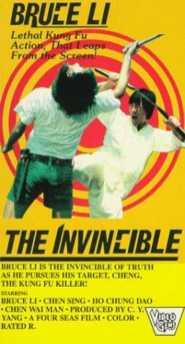 bruce-li-the-invincible