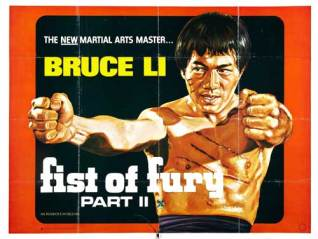 fist-of-fury-2