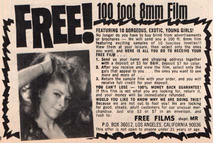 free-films