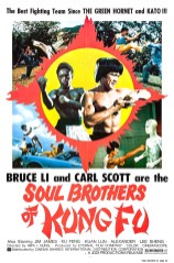 soul-brothers-of-kung-fu