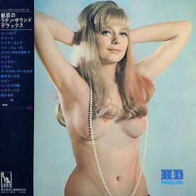 sexy-japanese-lp-2