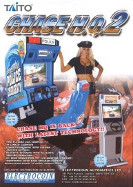 video-game-pin-up-44