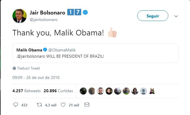 Malik-Obama.jpg