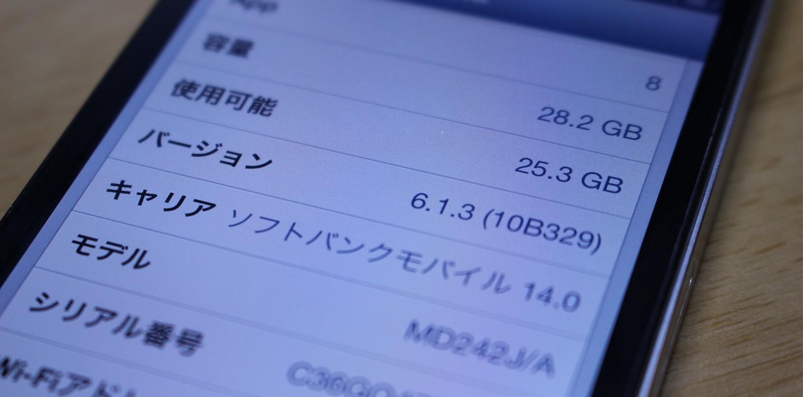 iphone4s-ios6