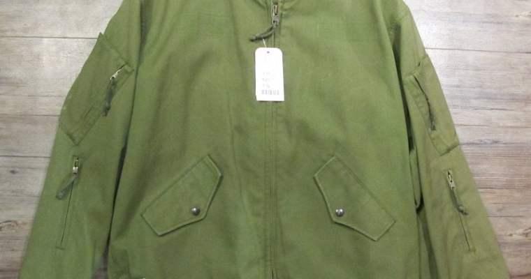 Military Textiles For Spring – Taxi Up!