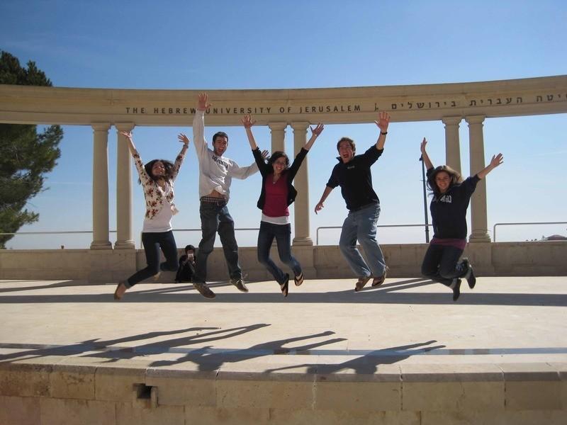 Universitas terbaik Israel - Hebrew University of Jerusalem