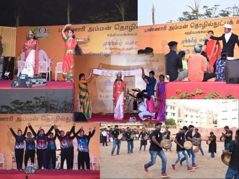 Students Dance performances