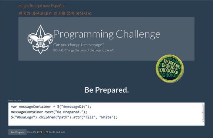 ProgrammingChallengeScreenshot2