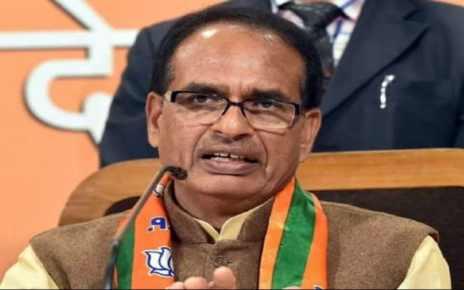 प्रदेश अध्यक्ष की गैर मौजूदगी में CM शिवराज अचानक पहुंचे BJP दफ्तर, अटकलों का दौर तेज़-Shivraj Singh Chauhan visits BJP office in Bhopal | bhopal – News in Hindi