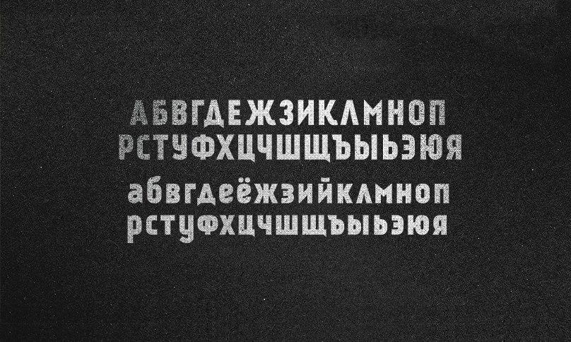 Прикольный шрифт с кириллицей Kankin